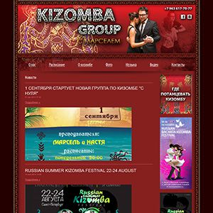 "Школа танцев ""Kizomba group"""